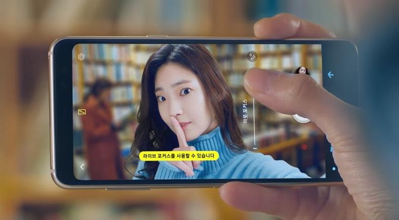 Samsung Galaxy A8 2018 Güncelleme Aldı