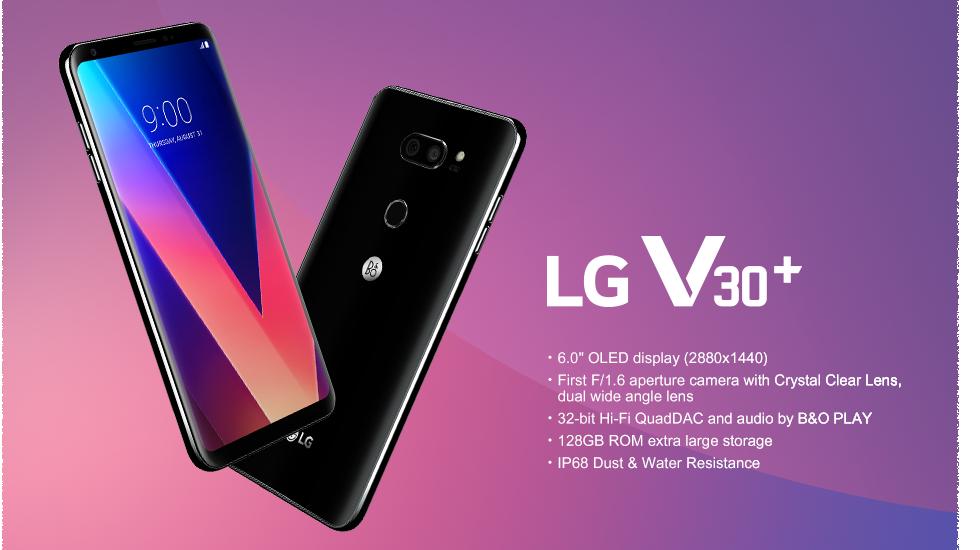 LG V30 Plus Türkiye Satış Fiyatı Belli Oldu!