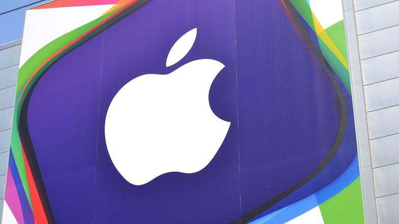 iOS 12 tanıtım tarihi resmi olarak açıklandı!