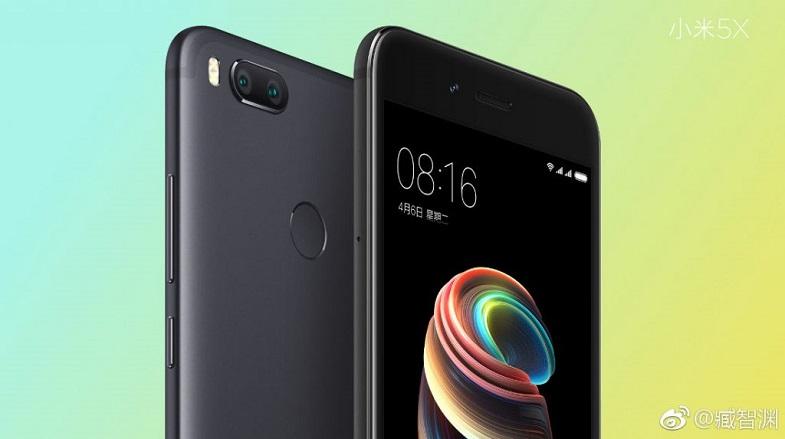 A101 Xiaomi Mi A1 ve Mi Band 2 satıyor!