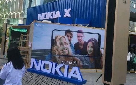 Nokia X video görüntüleri ile karşımızda!
