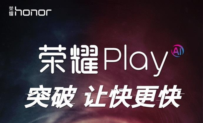 """Honor Play Phone oyuncu telefonu geliyor! İşte """"Korkunç Teknoloji Bu"""""""