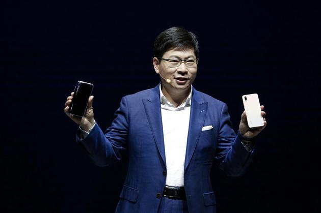 """Huawei """"Çok Korkunç"""" Bir Şey Tanıtacak! Ama Ne?"""