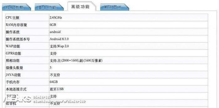 OnePlus 6 özellikleri