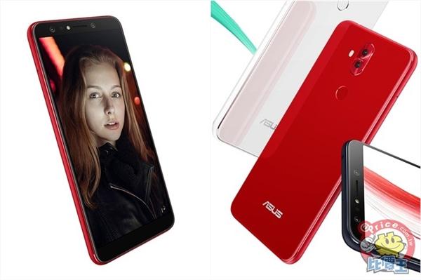 Asus Zenfone 5Q yeni rengi ile karşımızda!