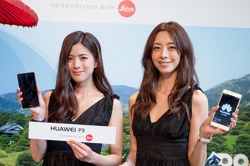 Olmaz denen oldu! Huawei Japon pazarını da eline geçirmeye başladı! Apple düşüşte!