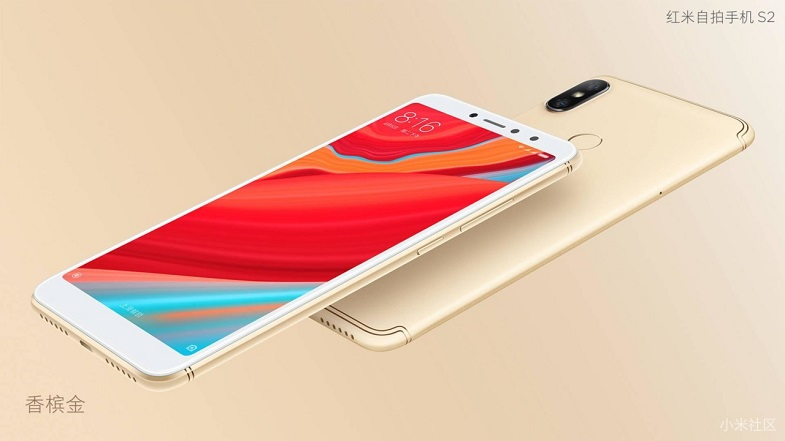 Xiaomi Redmi S2 Türkiye'de satışa sunuldu! Redmi S2 fiyatı ve özellikleri