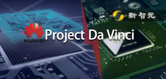 Huawei Da Vinci Projesi nedir? Huawei Bey neyin peşindesiniz?
