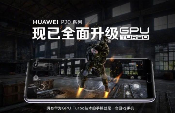 Huawei P20 Pro GPU Turbo güncellemesini ne zaman alacak?