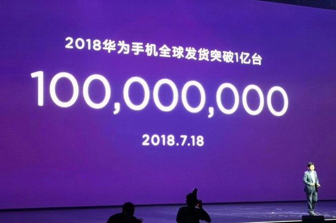 Huawei rekor kırdı