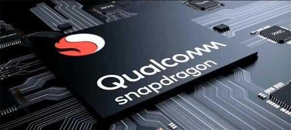 Qualcomm Snapdragon 712 tanıtımı yaptı! Değişen tek şey hiçbir şey!