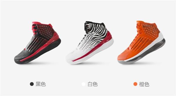 Xiaomi Basketbol Ayakkabısını Satışa Sundu