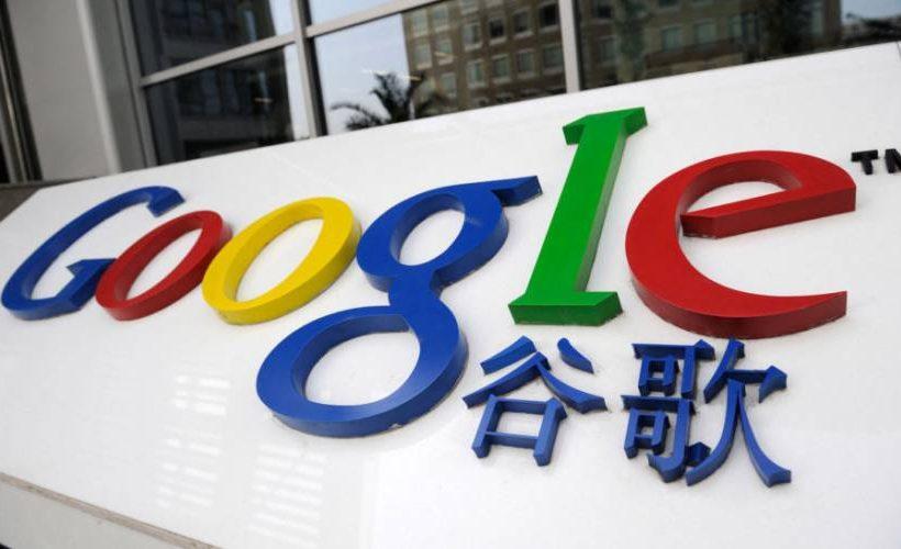 Google Çin arasındaki hikayede son round!