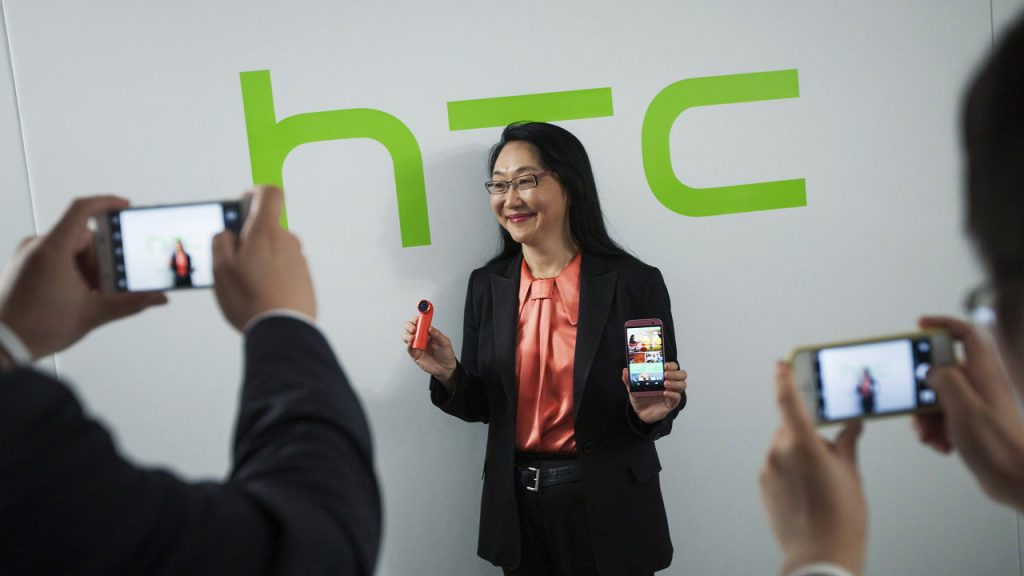 HTC 2018