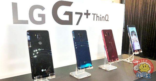 Buyurun buradan yakın!!! LG G7 Plus ThinQ satışa sunuldu!