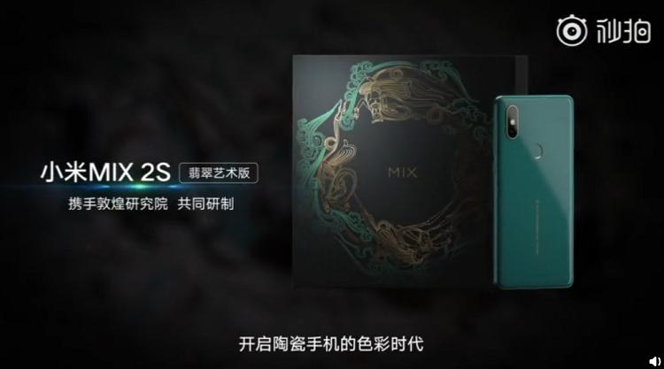 Xiaomi Mi Mix 2s zümrüt yeşili