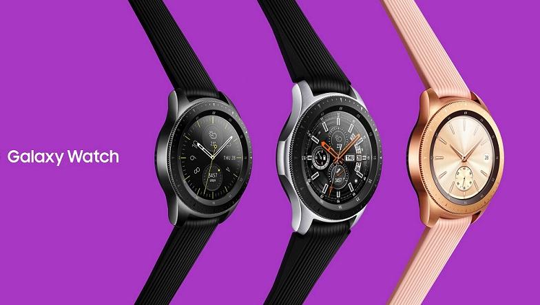 Samsung Galaxy Watch tanıtıldı! İşte fiyatı ve özellikleri