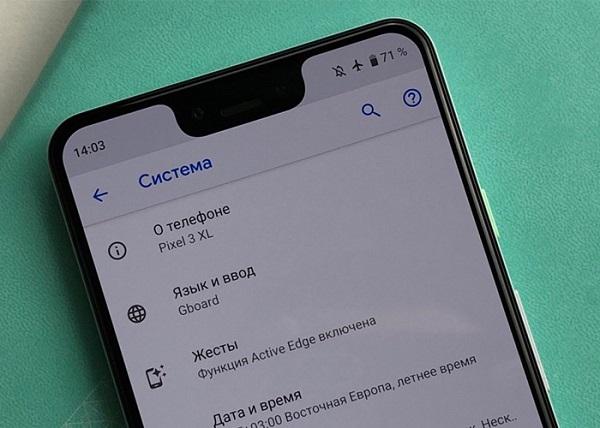 Google Pixel 3 Lite işlemcisi belli oldu! Android One çöpe mi gidiyor?