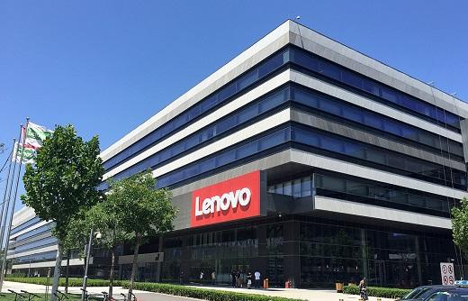 Lenovo borsa değeri mikro çip casusluğu iddiaları sonrasında yerle bir oldu!