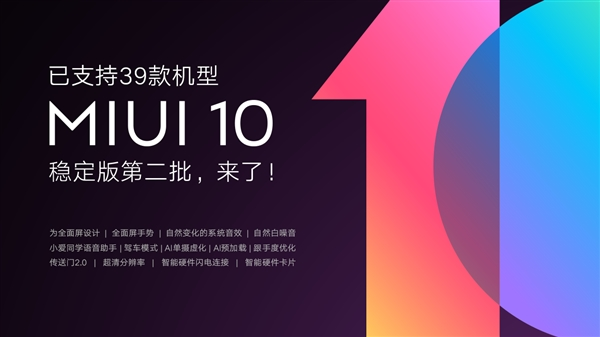 MIUI 10 güncellemesi