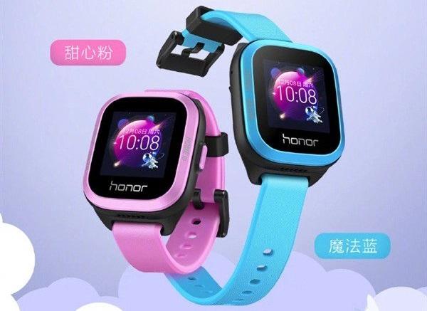 Honor K2 Kids Smartwatch ile çocuklar daha güvenli! Bunları getirin işte!!!