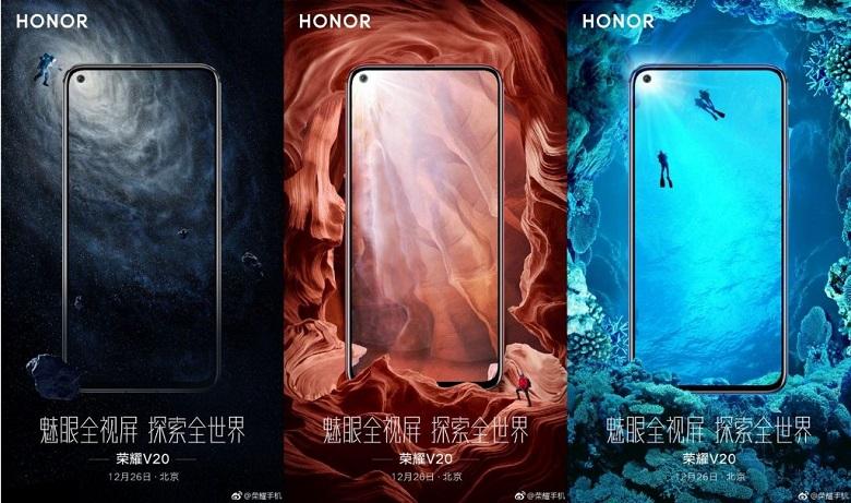 Honor V20 Samsung Infinty O ekranı ile karşımızda! Bu nasıl bir rastlantı!!!