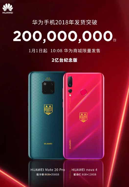 Huawei 200 milyon