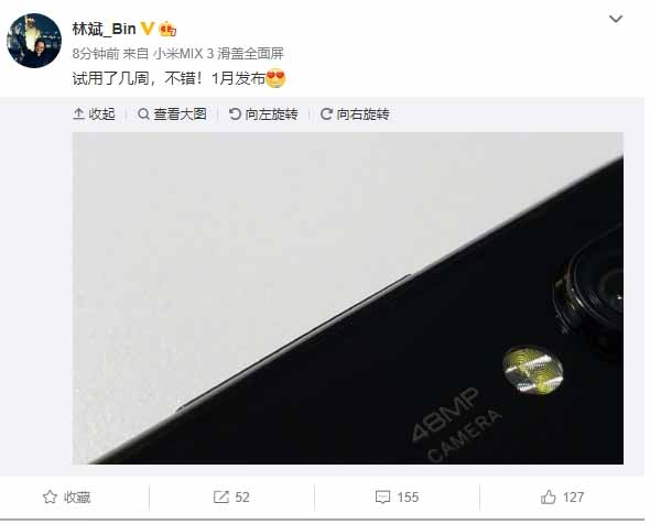 Xiaomi 48 megapiksel