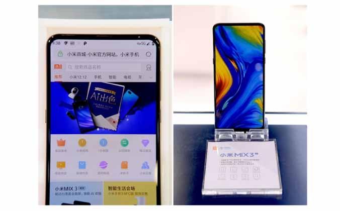Xiaomi Mi Mix 3 5G şebekelerinde yakalandı!