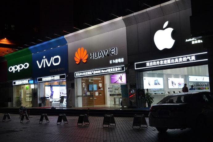 Çin'de en çok satan telefonlar açıklandı! Listede sürpriz modeller var