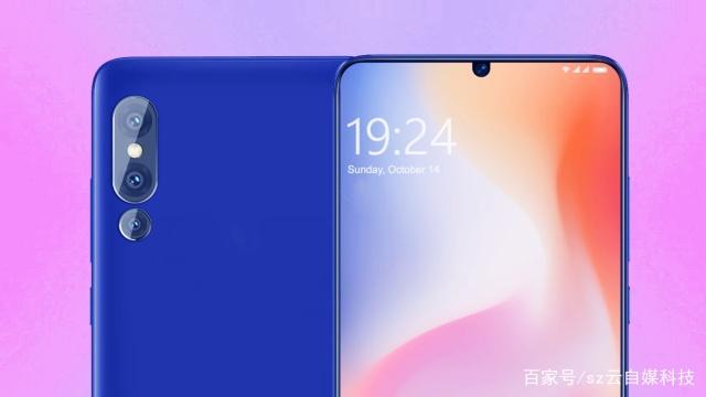Xiaomi Mi 9 konsepti hayran bırakıyor!