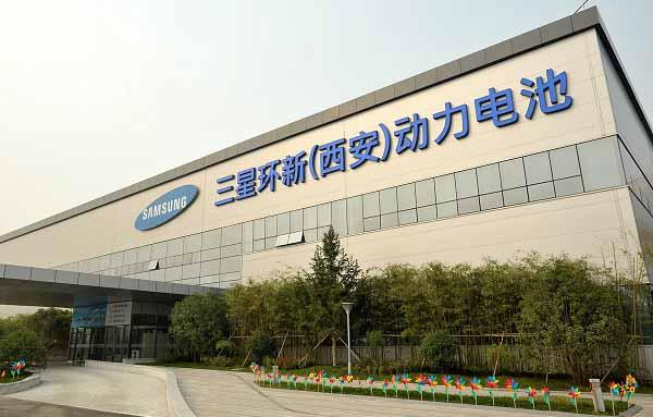 Samsung Çin pazarına yatırım yaparak Çinlileri kalbinden vuracak!