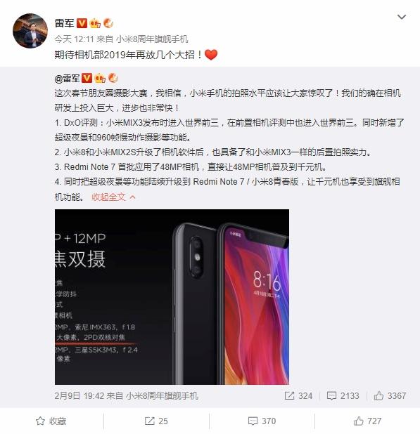 Xiaomi Mi 9 iddialı bir kameraya sahip olacak
