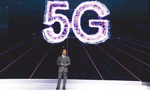 Honor 5G destekli telefon