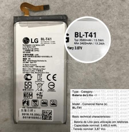 LG G8 pil