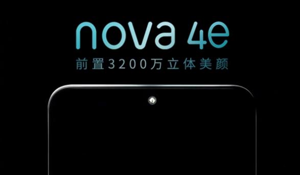 Huawei Nova 4e selfie rekoru kıracak! Abartmadınız mı hocam?