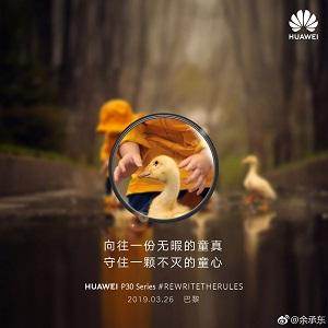 Durun! Onlar Huawei P30 ile çekilmemiş! Yine Huawei kamera hilesi…