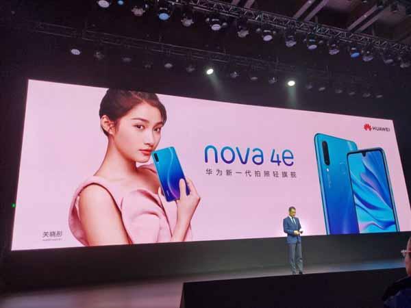 Huawei P30 lite (Huawei Nova 4e) tanıtıldı! Fiyat belli oldu!