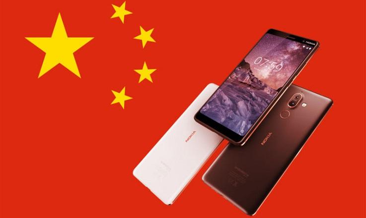 Nokia 7 Plus Çin'e bilgi sızdırıyor mu? Resmi açıklama geldi