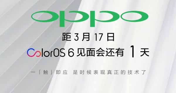 Oppo ColorOS 6 yarın dağıtılıyor! Nihayet Oppo!!!