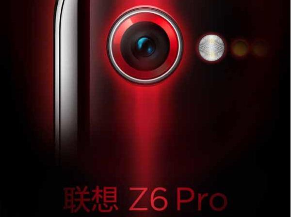 Lenovo Z6 Pro biraz daha pahalı biraz daha güzel olacak!