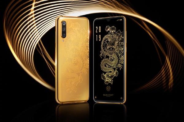 Paranız varsa Xiaomi Mi 9 Gold Edition verelim!