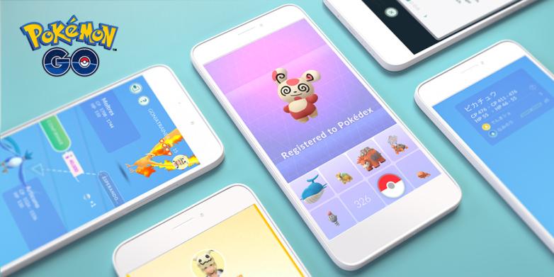 Eski Android sürümlerinde Pokemon Go çalışmayacak!