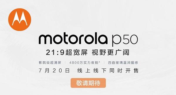 Motorola P50 Sony'nin izinden gidiyor! O yol, yol değil kardeş