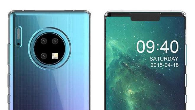 Huawei Mate 30 Pro Türkiye'ye daha geç gelecek