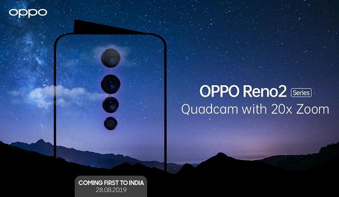 OPPO Reno 2 kamera özellikleri belli oldu!