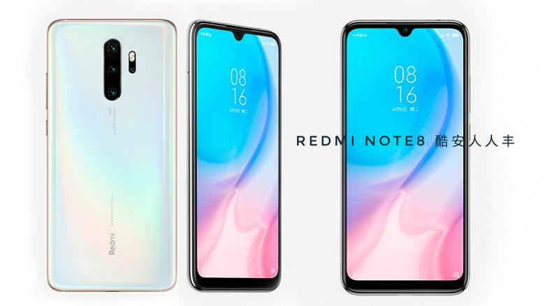 İşte karşınızda merakla beklediğiniz Redmi Note 8