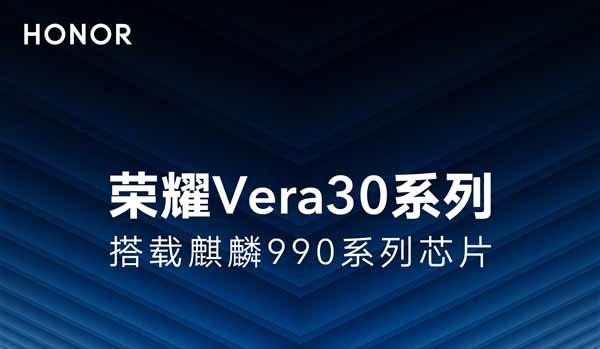 Honor Vera 30 ortaya çıktı! HarmonyOS ile gelen ilk telefon olabilir mi