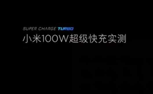 Xiaomi 100W hızlı şarj ne kadar hızlı? İnanamıyoruz… [Video]