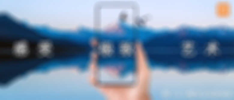 Xiaomi Mi Mix Alpha veya Mi Mix 4 bir reklam afişinde göründü